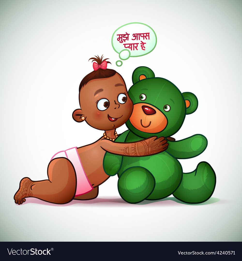 Little indian girl hugging teddy bear green she vector | Price: 1 Credit (USD $1)