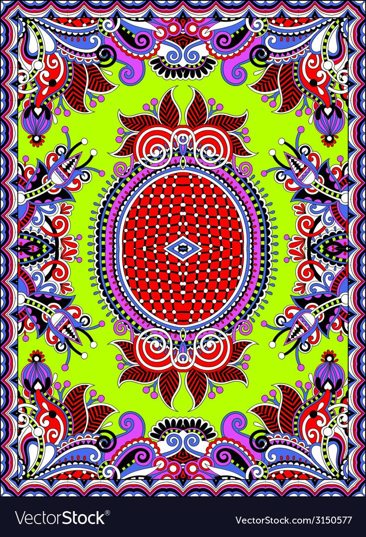 Ukrainian oriental floral ornamental carpet design vector   Price: 1 Credit (USD $1)