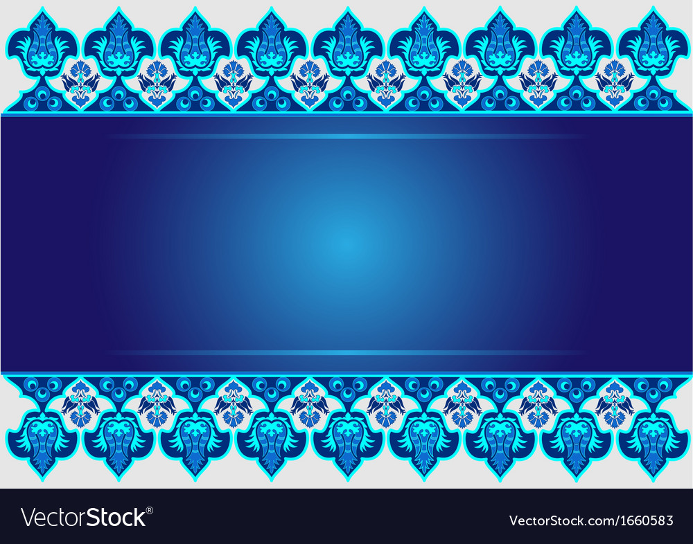 Blue ottoman serial patterns eleven vector | Price: 1 Credit (USD $1)