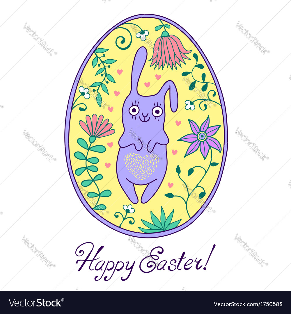 Easter egg with bunny vector | Price: 1 Credit (USD $1)