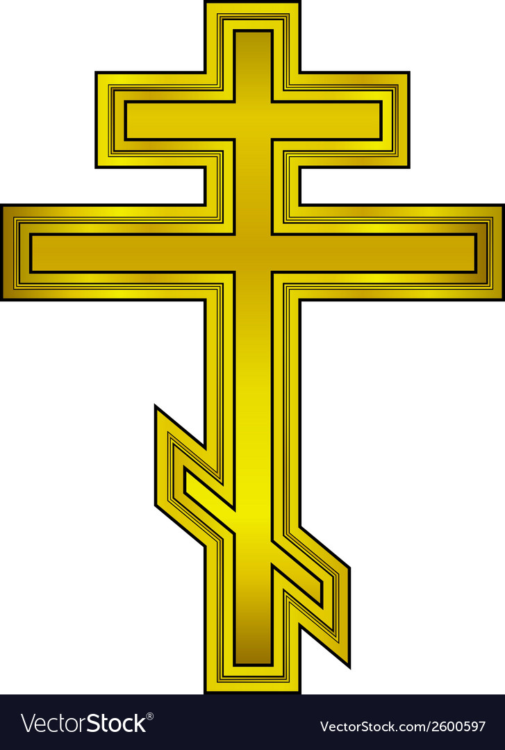 Religious orthodox gold cross vector | Price: 1 Credit (USD $1)