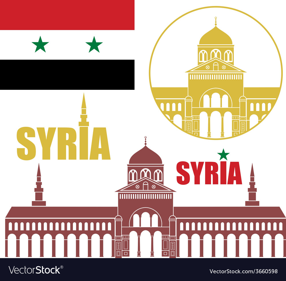 Syria vector | Price: 1 Credit (USD $1)