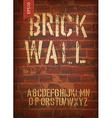 Brick wall template vector