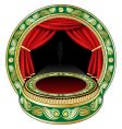 Small theatre stage vector