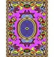 Ukrainian oriental floral ornamental carpet design vector
