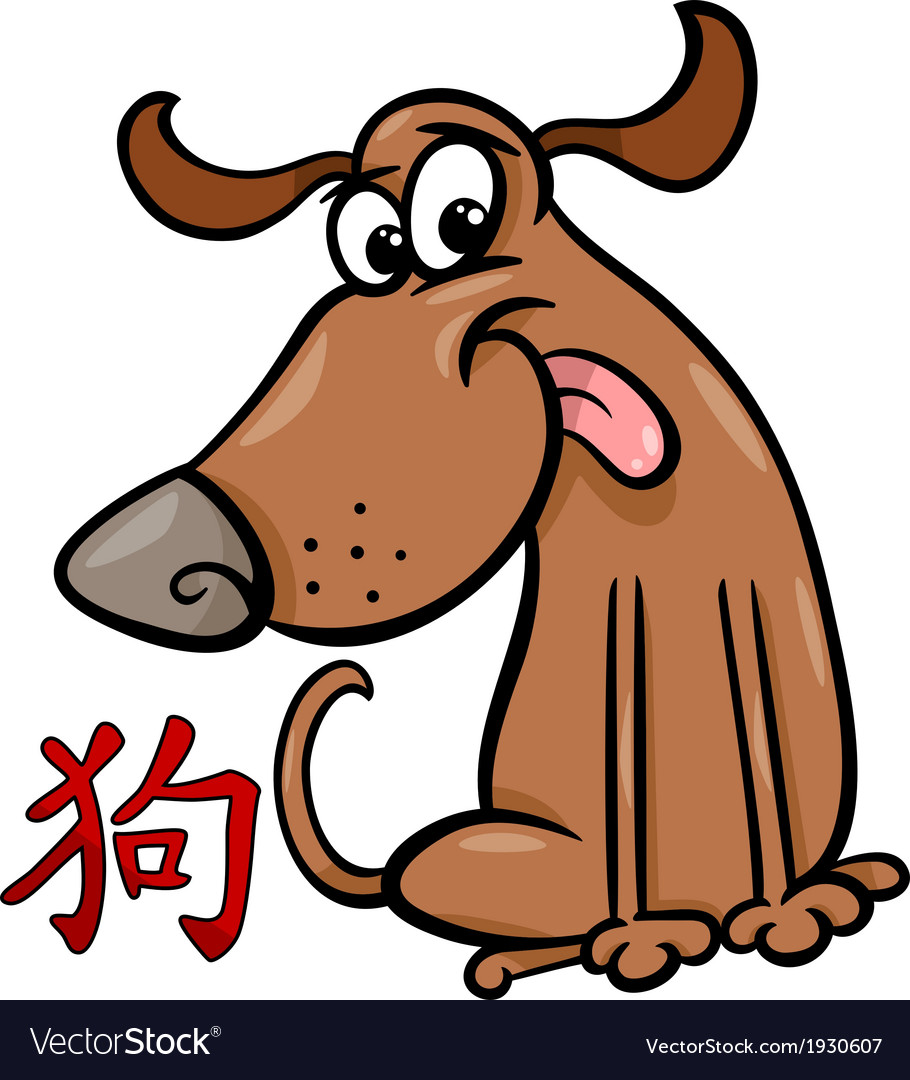 Dog chinese zodiac horoscope sign vector | Price: 1 Credit (USD $1)