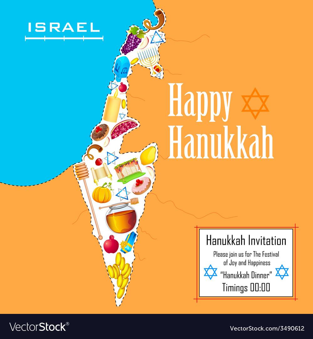 Hanukkah background vector | Price: 1 Credit (USD $1)