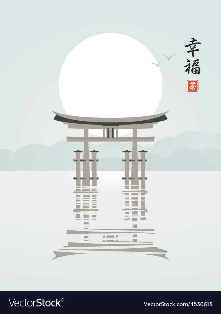 Itsukushima shrine vector | Price: 1 Credit (USD $1)