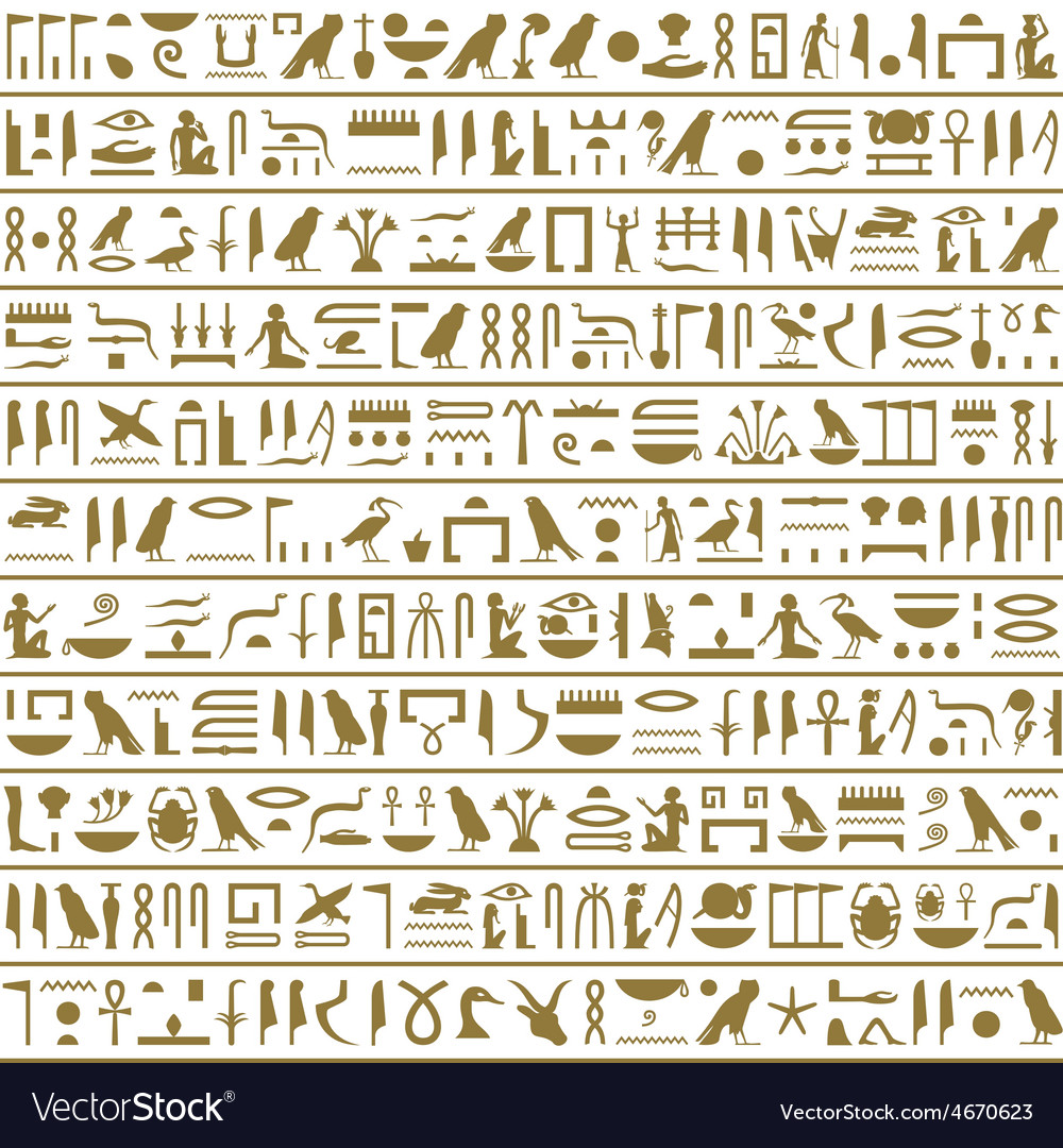 Ancient egyptian hieroglyphs seamless horizontal vector | Price: 1 Credit (USD $1)