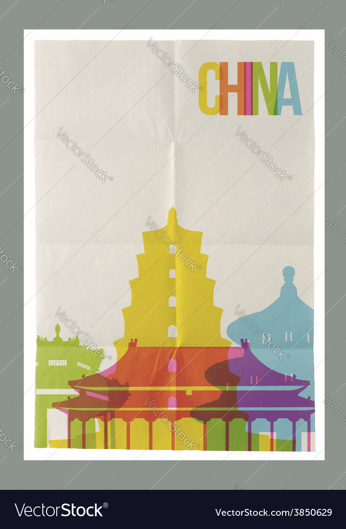 Travel china landmarks skyline vintage poster vector | Price: 1 Credit (USD $1)