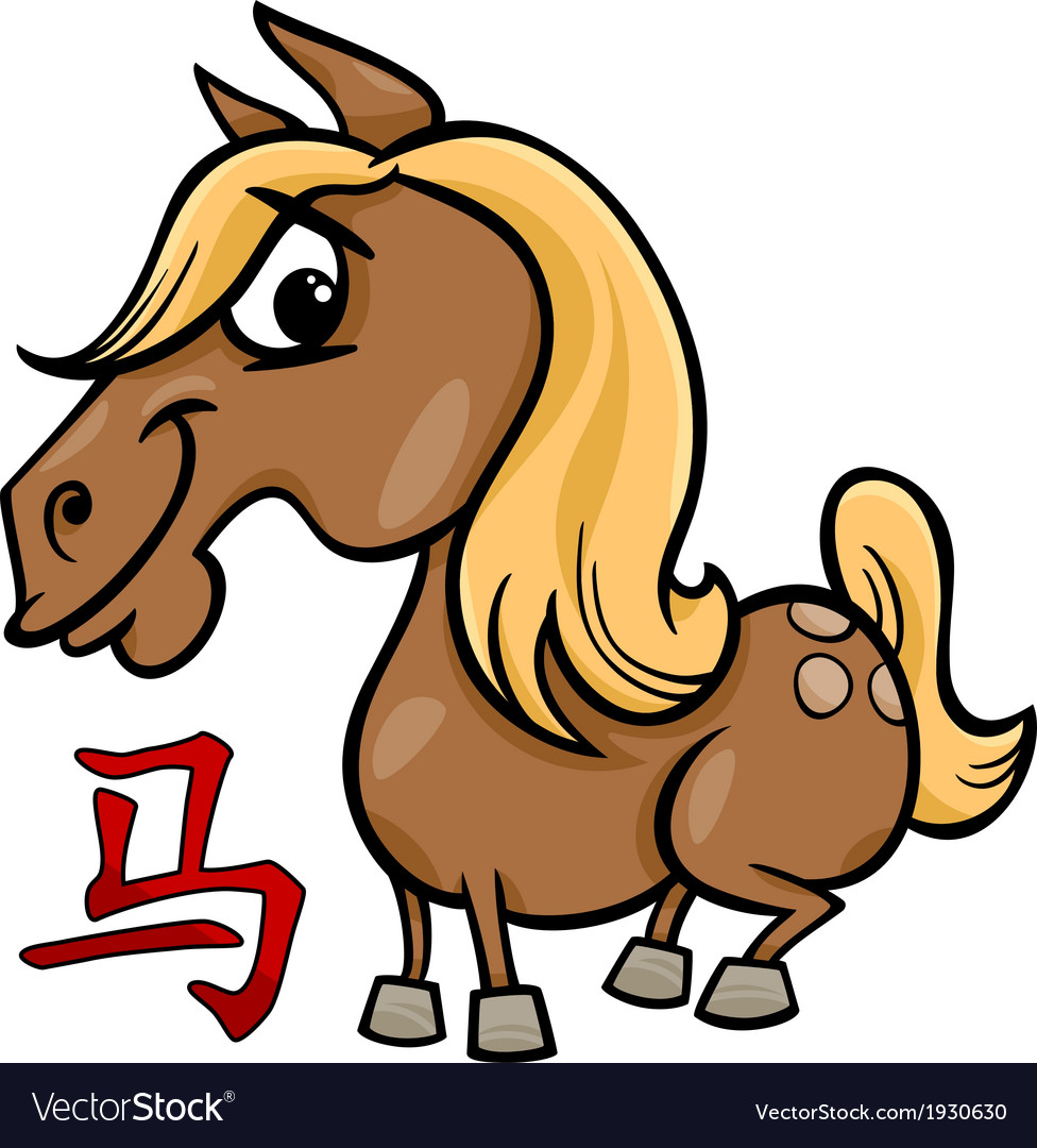 Horse chinese zodiac horoscope sign vector | Price: 1 Credit (USD $1)