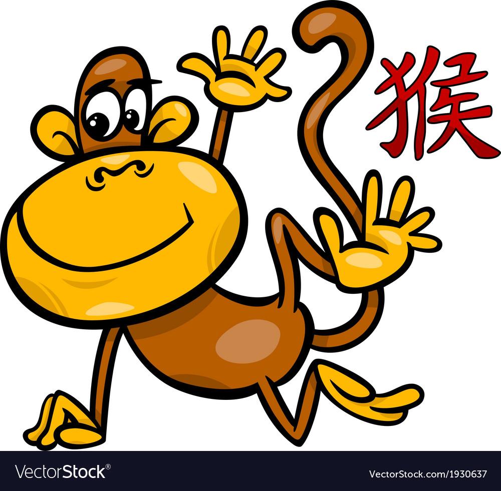 Monkey chinese zodiac horoscope sign vector | Price: 1 Credit (USD $1)