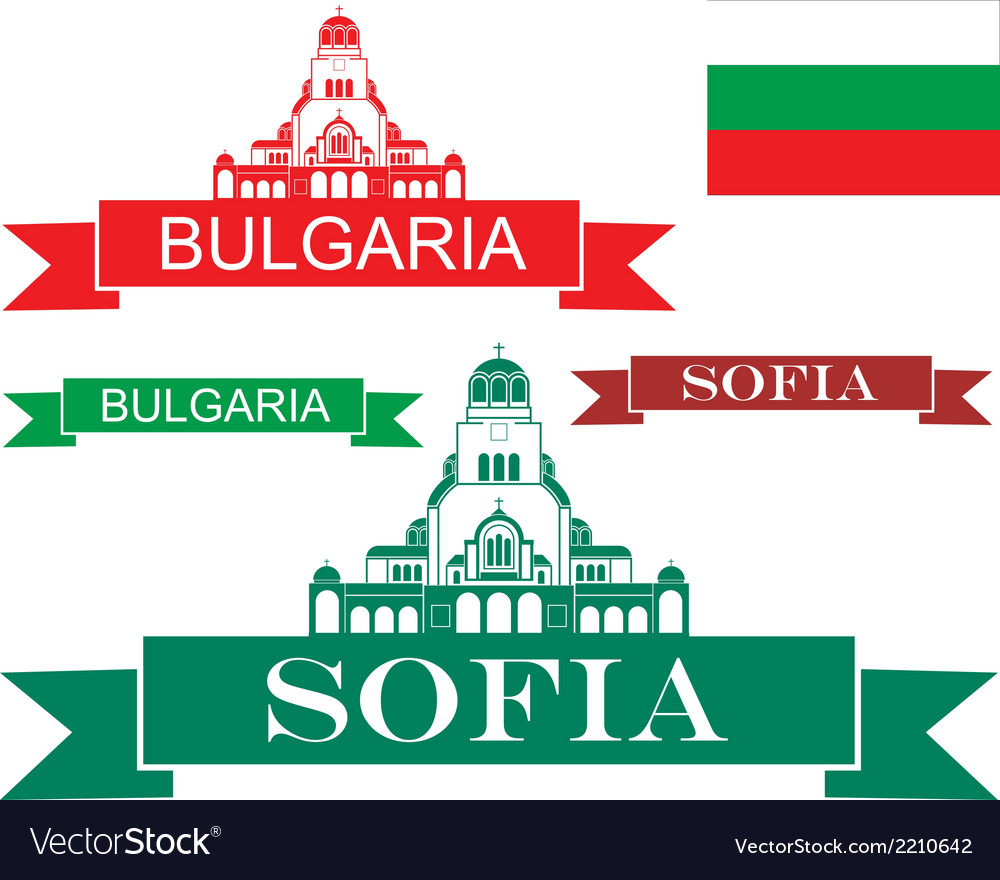 Bulgaria vector | Price: 1 Credit (USD $1)