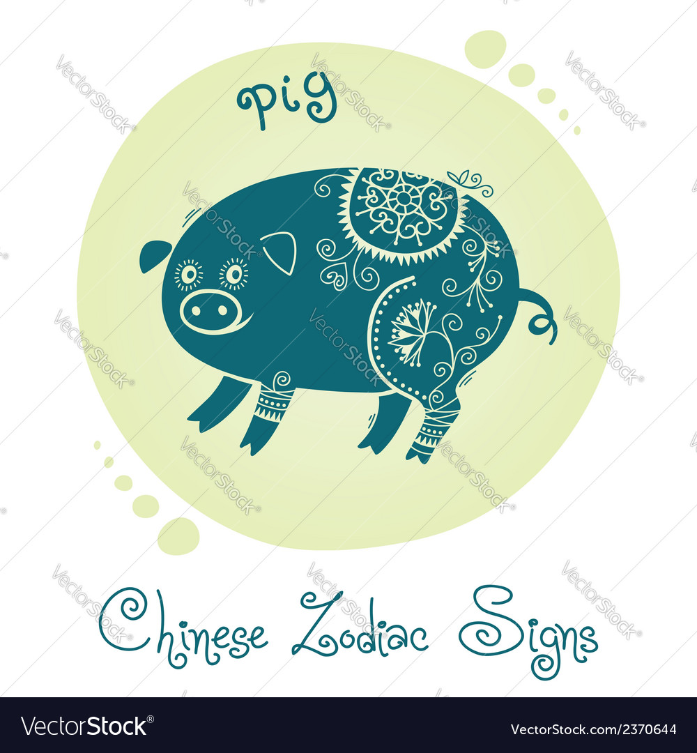 Pig chinese zodiac sign vector | Price: 1 Credit (USD $1)