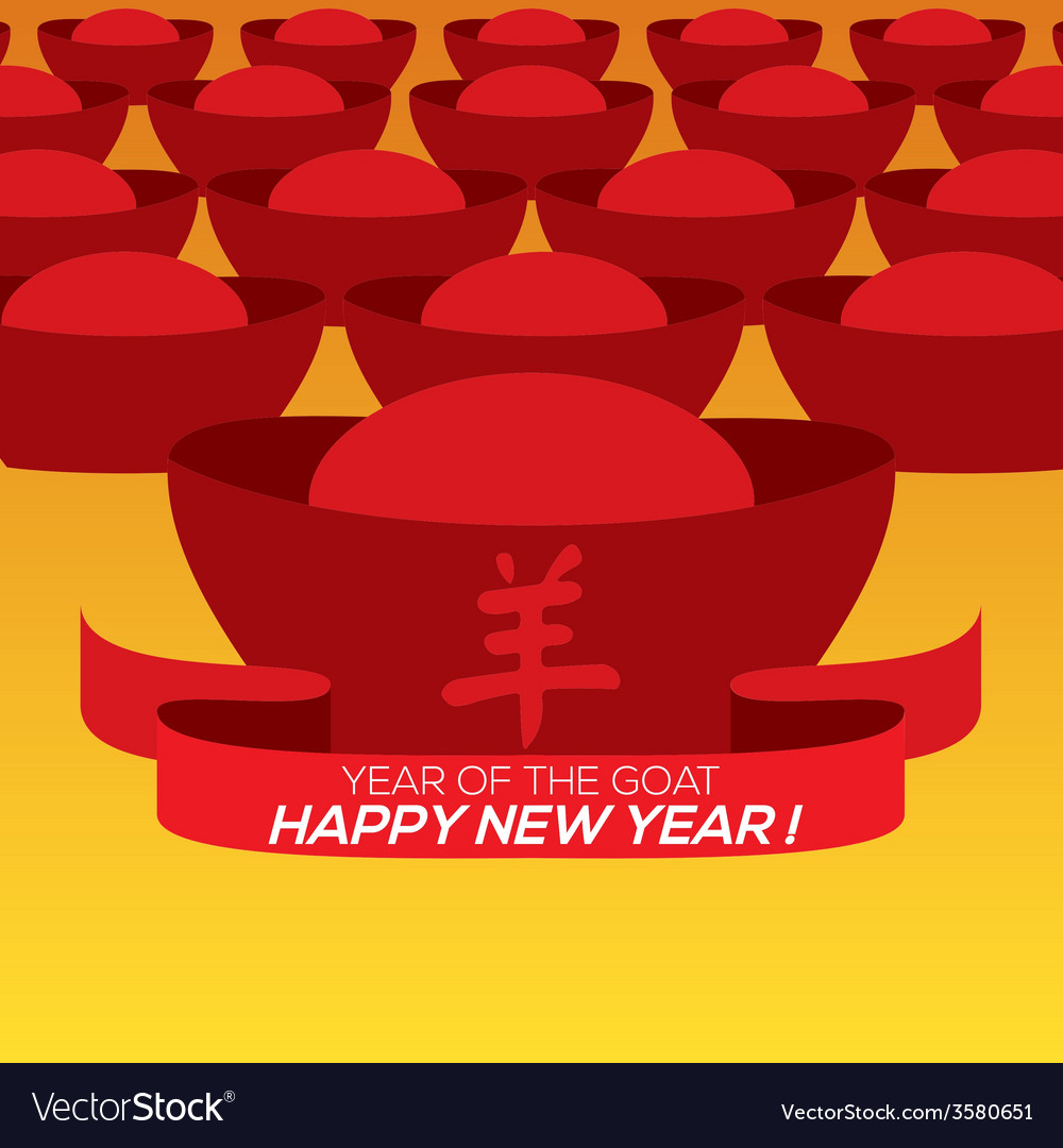 2015 chinese new year card traditional chinese vector | Price: 1 Credit (USD $1)