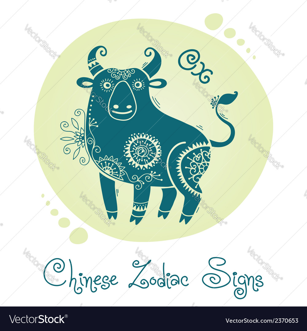 Ox chinese zodiac sign vector | Price: 1 Credit (USD $1)