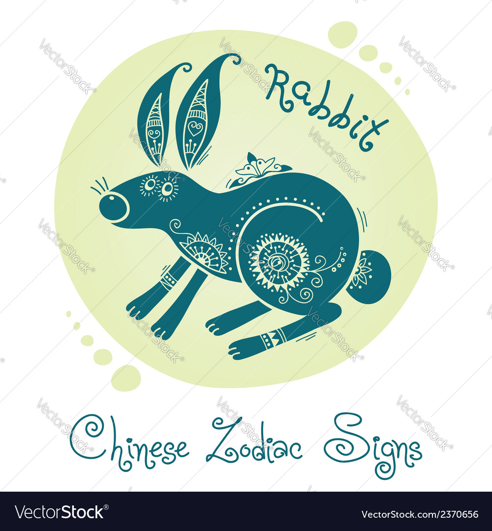 Rabbit chinese zodiac sign vector   Price: 1 Credit (USD $1)