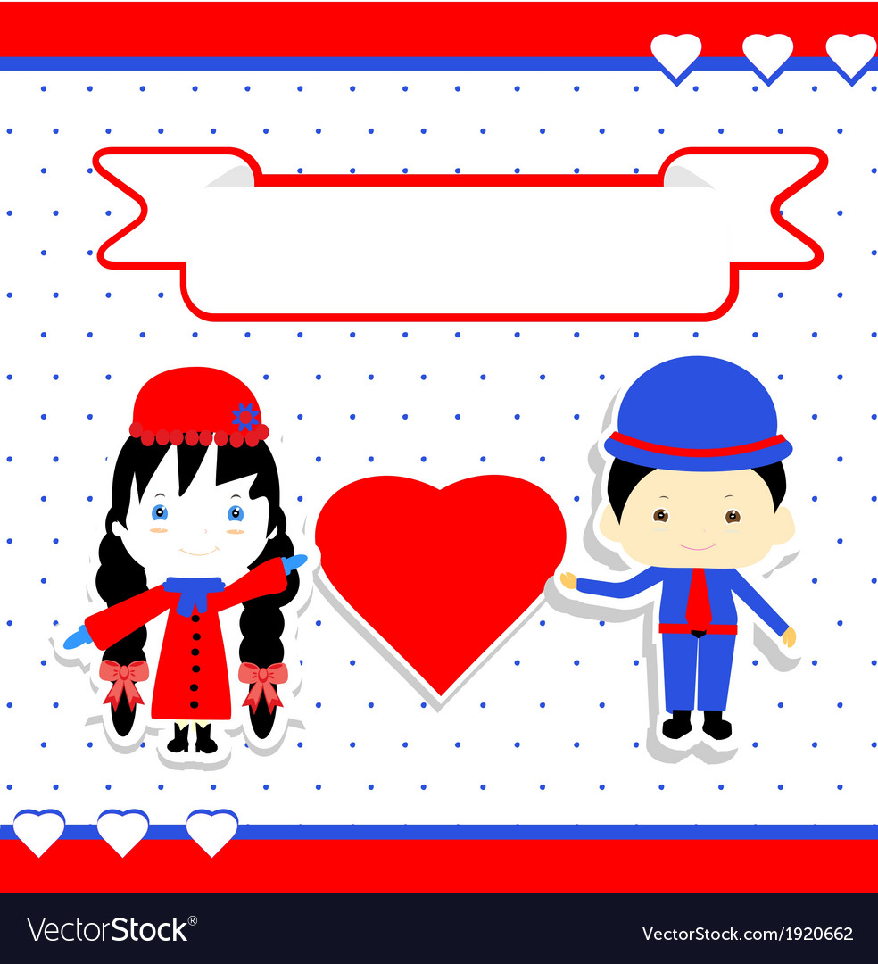 Valentines day couple vector | Price: 1 Credit (USD $1)