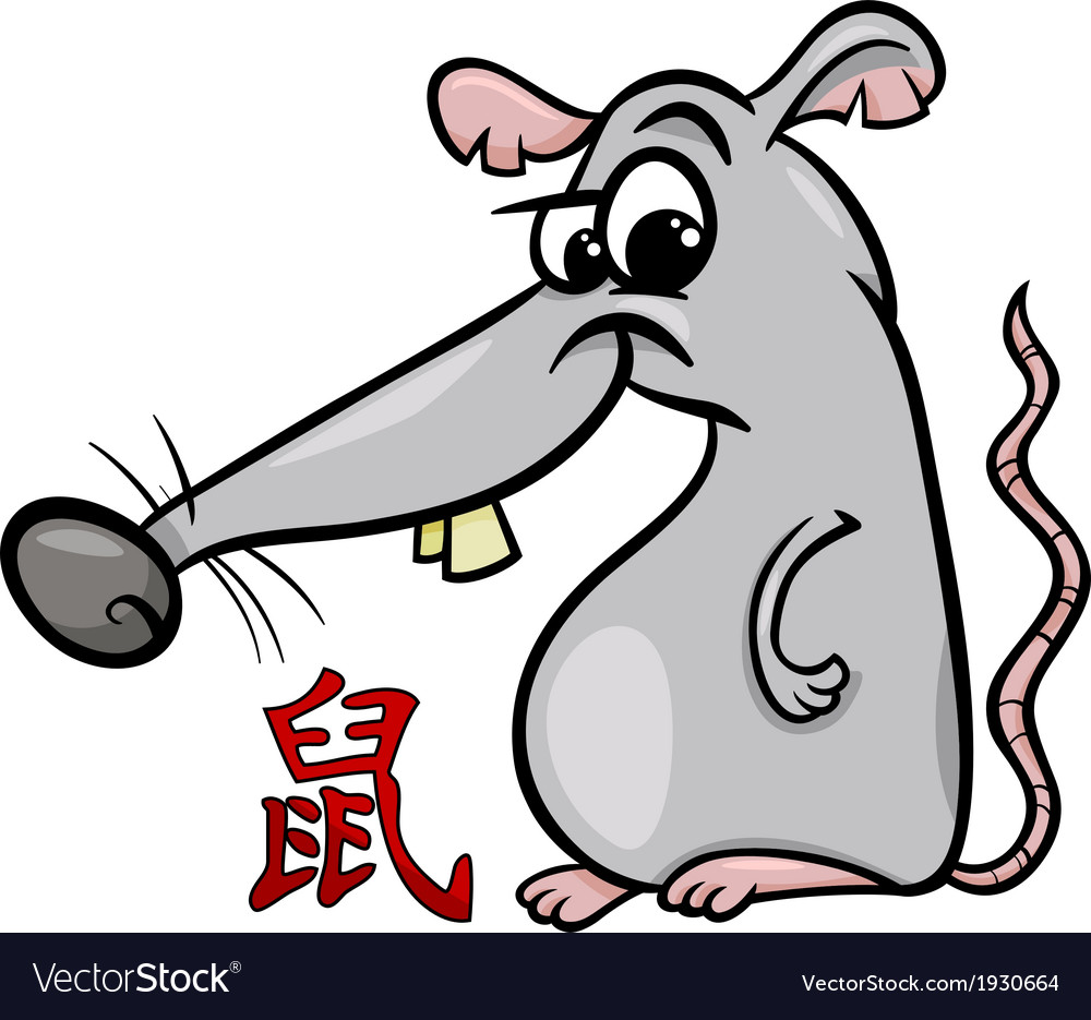 Rat chinese zodiac horoscope sign vector | Price: 1 Credit (USD $1)