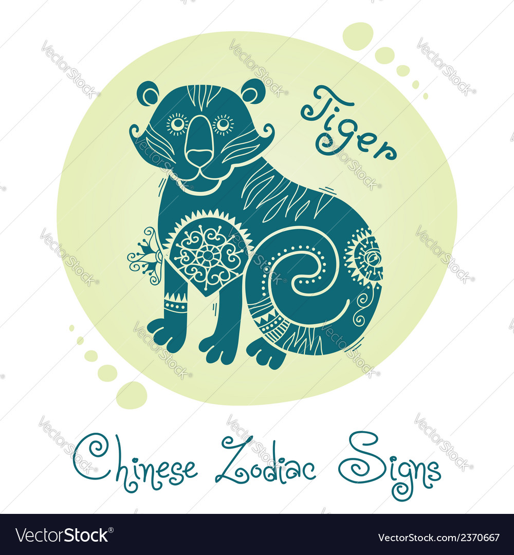Tiger chinese zodiac sign vector | Price: 1 Credit (USD $1)