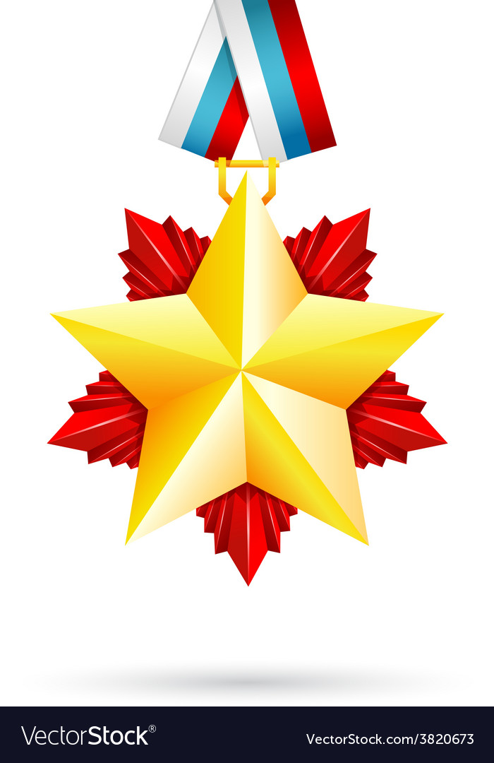 Award star for 23 february vector | Price: 1 Credit (USD $1)