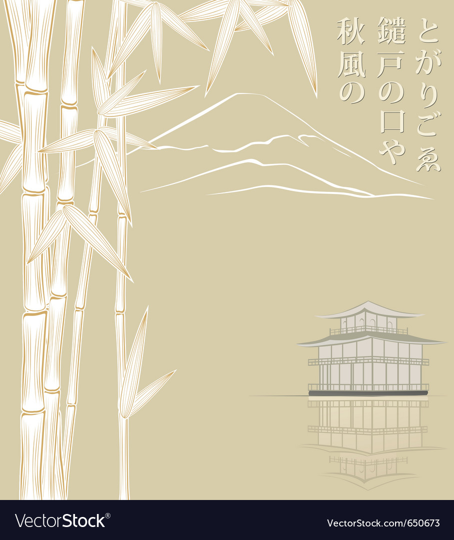 Japanese bamboo vector | Price: 1 Credit (USD $1)