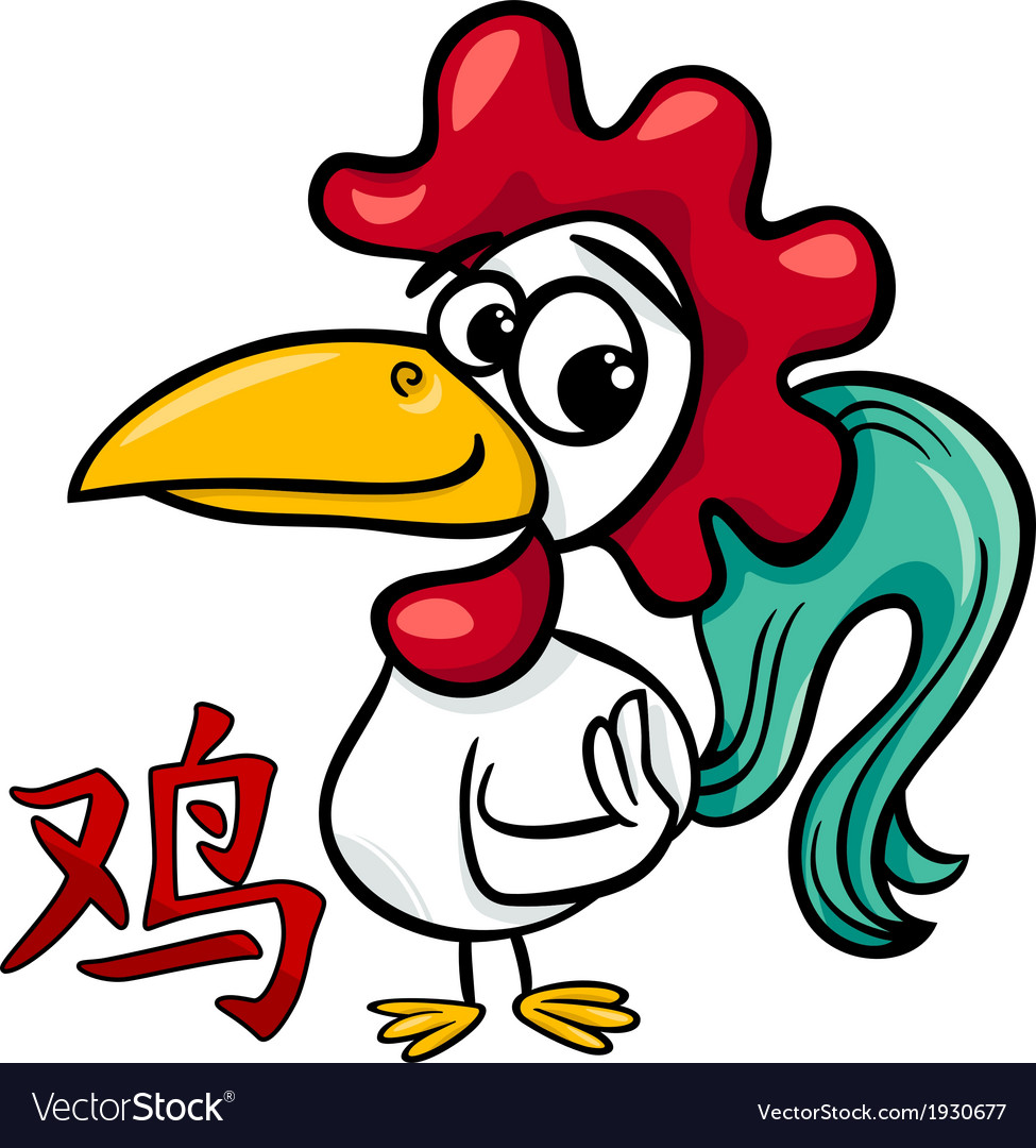 Rooster chinese zodiac horoscope sign vector   Price: 1 Credit (USD $1)