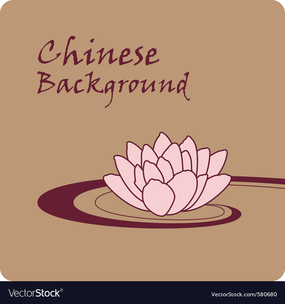 Chinese background vector | Price: 1 Credit (USD $1)