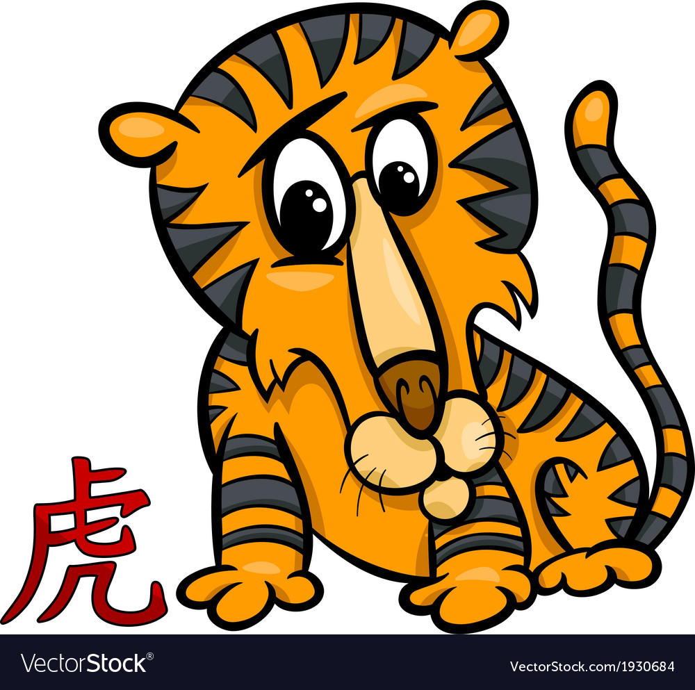 Tiger chinese zodiac horoscope sign vector | Price: 1 Credit (USD $1)