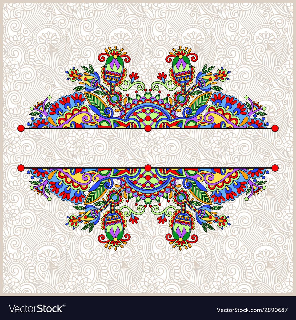 Vintage ornamental template vector | Price: 1 Credit (USD $1)