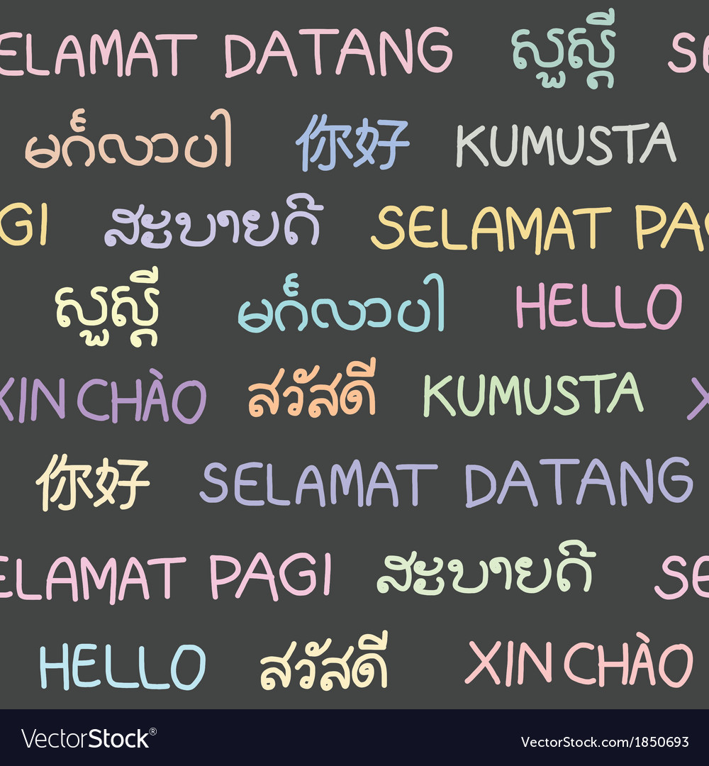 The word hello in south east asian languages vector | Price: 1 Credit (USD $1)