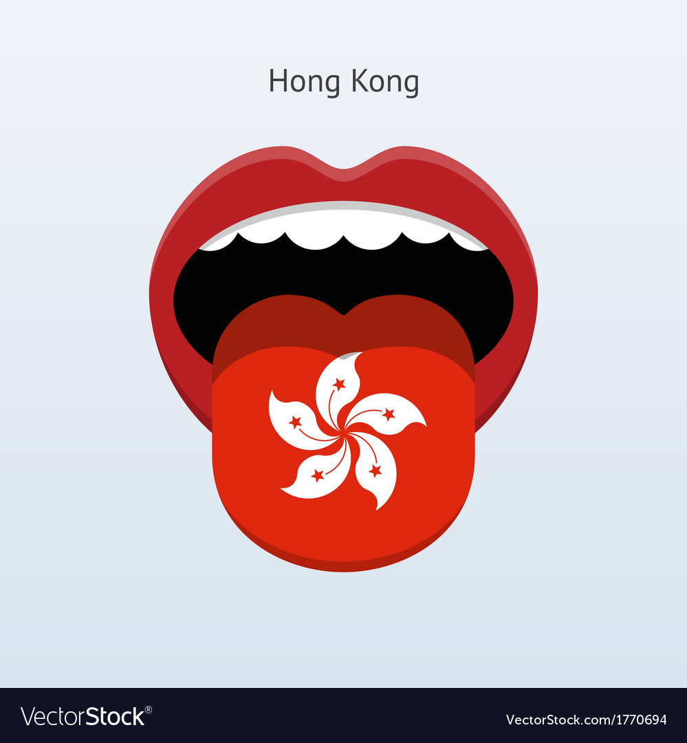 Hong kong language abstract human tongue vector | Price: 1 Credit (USD $1)