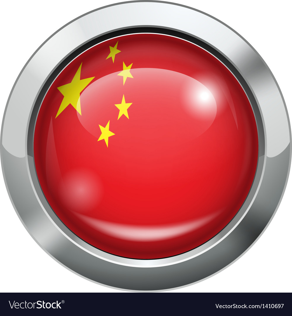 China flag metal button vector | Price: 1 Credit (USD $1)