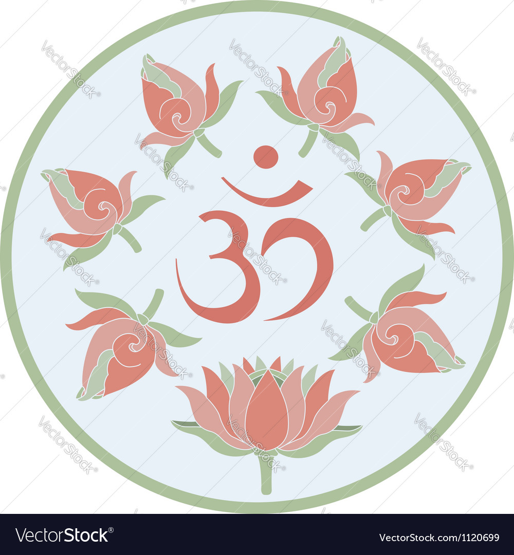 Om mandala vector | Price: 1 Credit (USD $1)