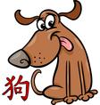 Dog chinese zodiac horoscope sign vector