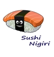 Japanese seafood sushi nigiri vector