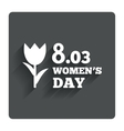 8 march womens day sign icon flower symbol vector