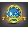 Fatisfaction guaranteed label vector