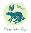 Rabbit chinese zodiac sign vector