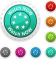 Watch now award vector