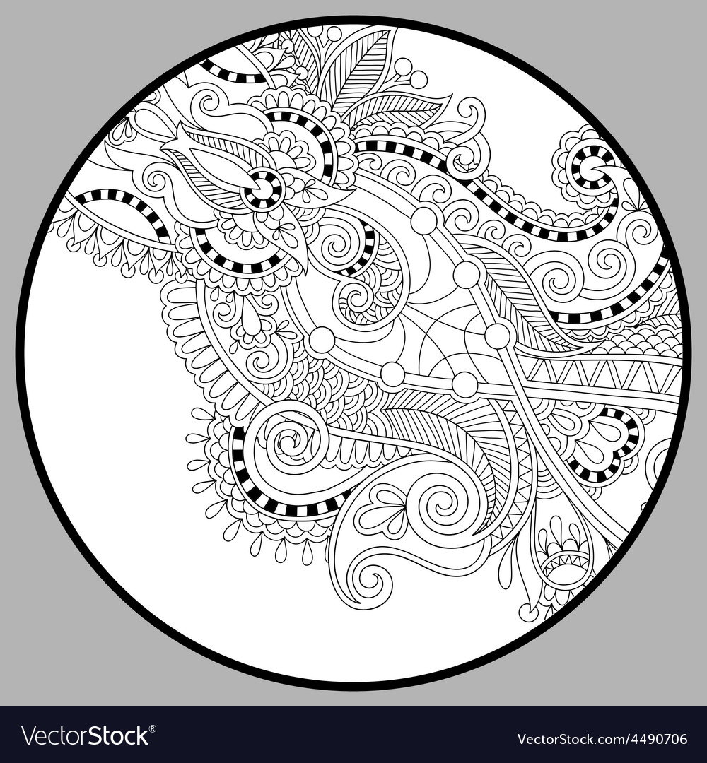 Coloring book page for adults - zendala vector | Price: 1 Credit (USD $1)