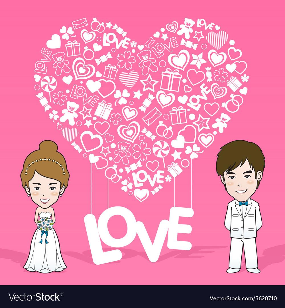Love symbol vector | Price: 1 Credit (USD $1)