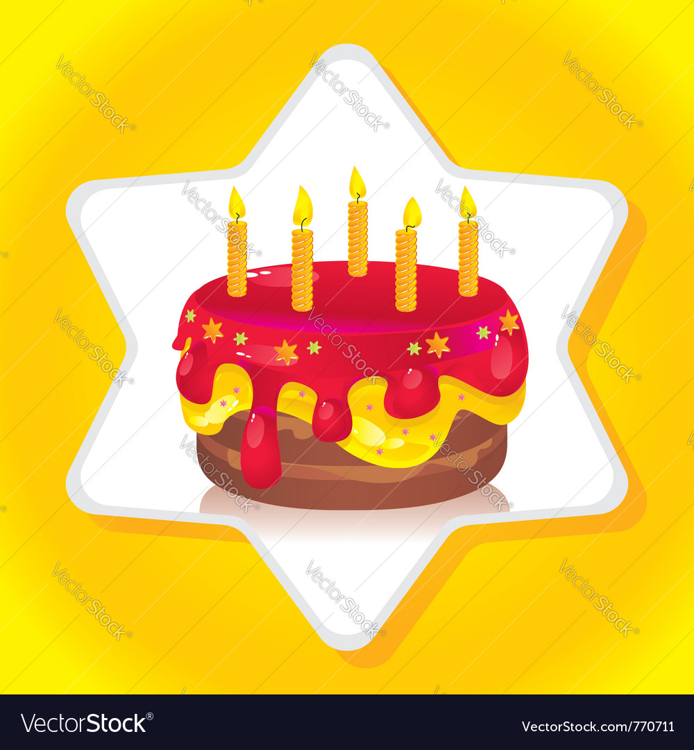 Birthday iced cake vector | Price: 1 Credit (USD $1)