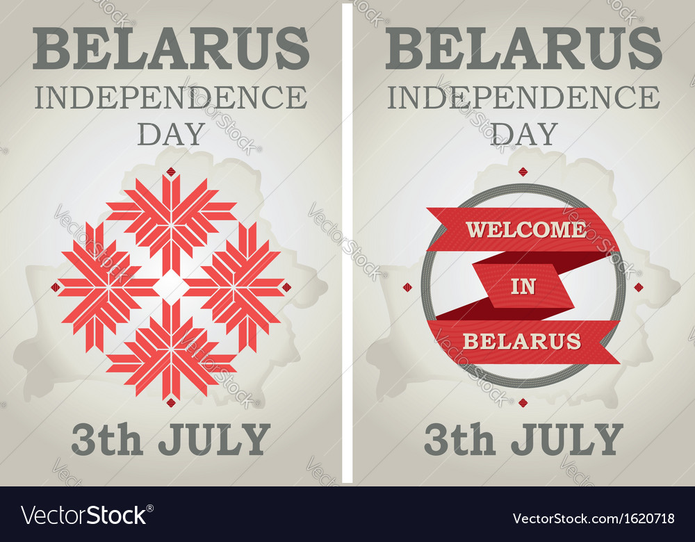Independence day of belarus in the national style vector | Price: 1 Credit (USD $1)