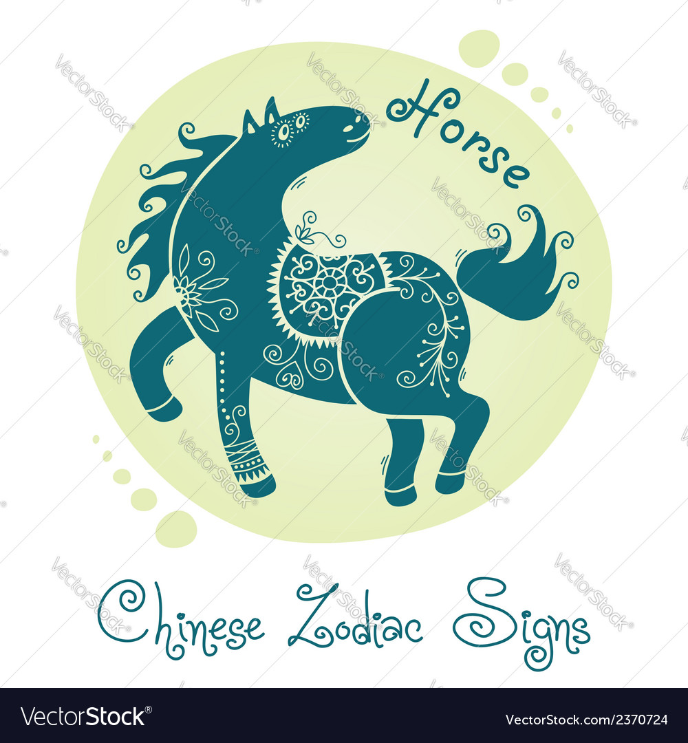 Horse chinese zodiac sign vector | Price: 1 Credit (USD $1)