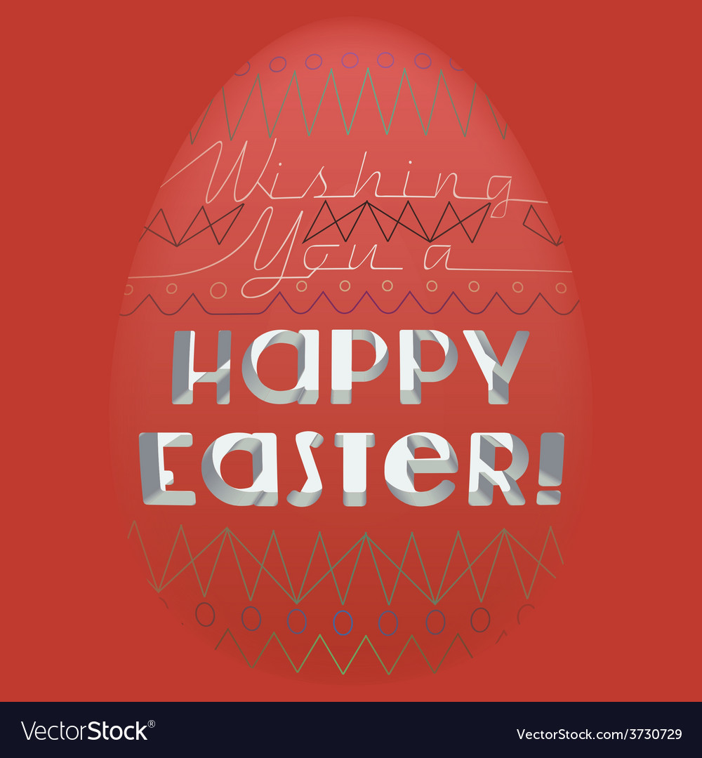 Easter egg greeting card vector | Price: 1 Credit (USD $1)