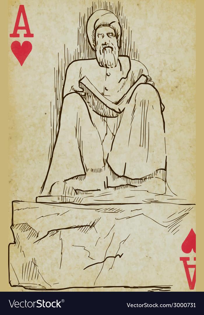 Mubarak ben vector | Price: 1 Credit (USD $1)