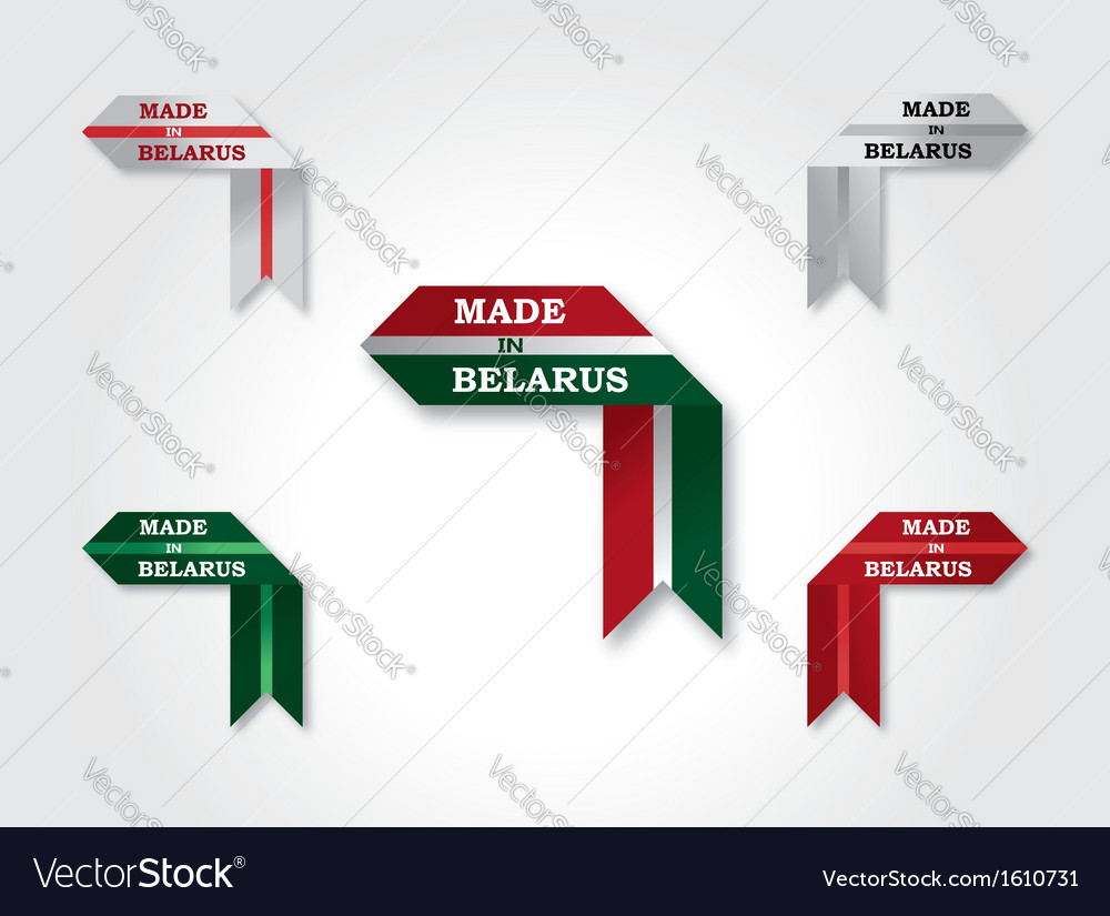 Set of labels badges made in belarus vector | Price: 1 Credit (USD $1)