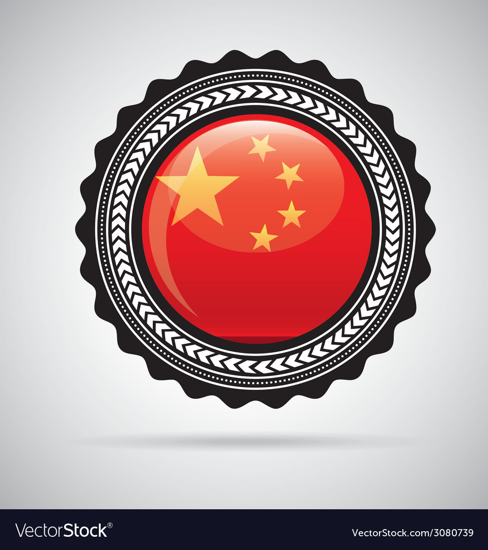 China design vector | Price: 1 Credit (USD $1)