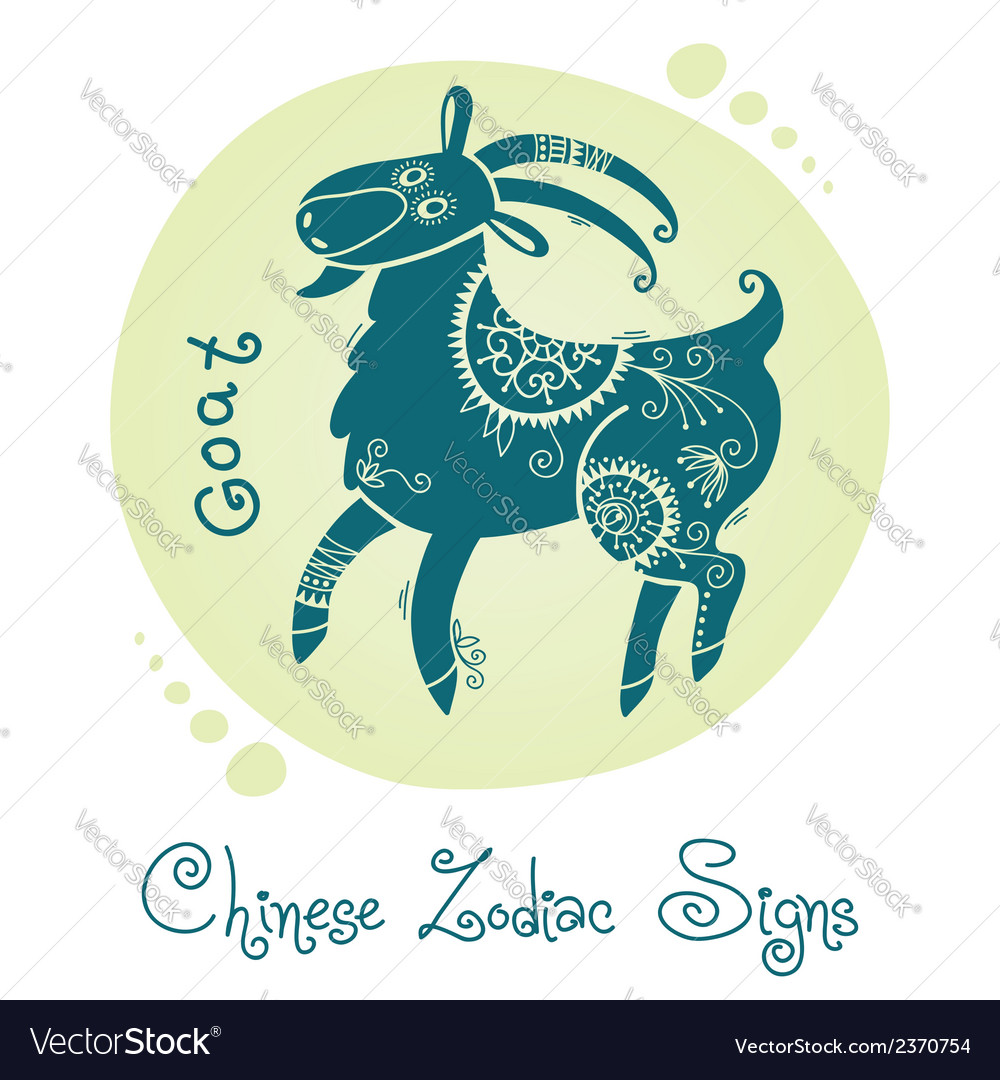 Goat chinese zodiac sign vector | Price: 1 Credit (USD $1)